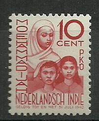 Nederlands Indië 296PM 10 ct Moehammadijah Postfris
