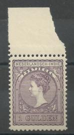 Nederlands Indië  58A 1 Gld Koningin Wilhelmina  met bovenvelrand Postfris + Certificaat
