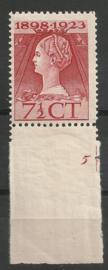 Nvph 123G 7½ct  Jubileum 1923 Postfris met Plaatnummer 5 (1)