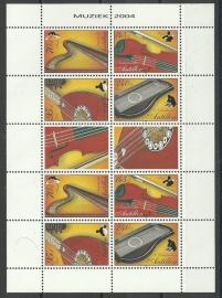 Nederlandse Antillen V1513/1516 Muziek Postfris