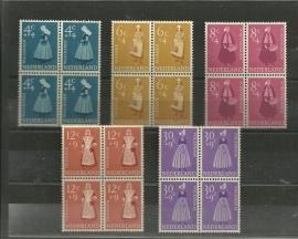 Nvph 707/711 Zomerzegels 1958 in Blokken Postfris