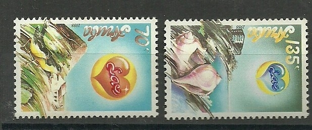 Aruba  44/45 Postfris