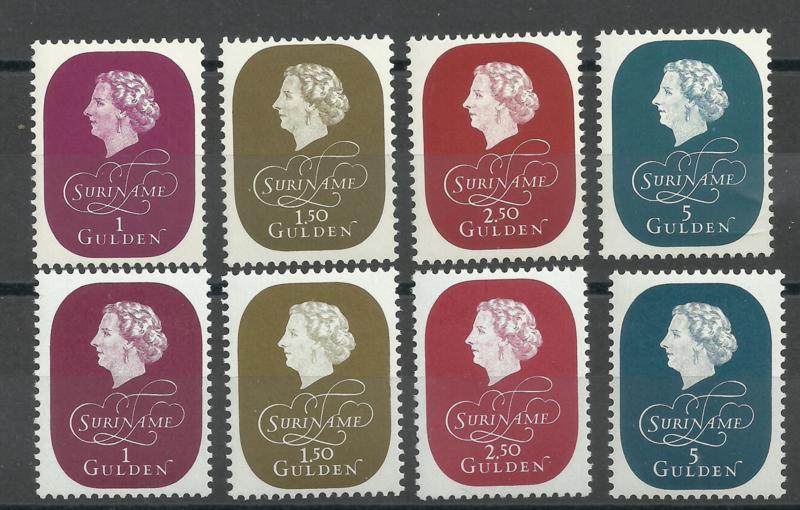 Suriname 331/334 Koningin Juliana Postfris (1e + laatste oplage)