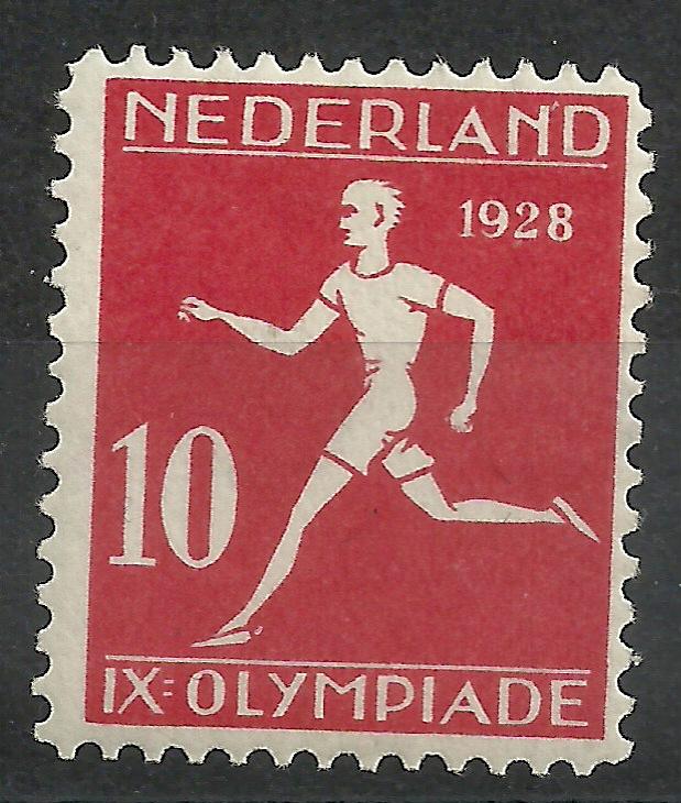 Nvph 217A 10ct Olympiade 12 × 11½ Postfris (1)