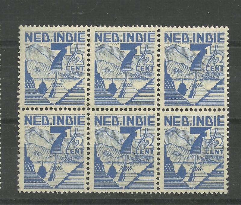 Nederlands Indië 321 PM5 in blok Postfris