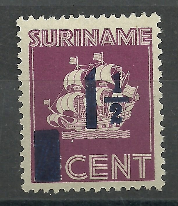Suriname 245a Hulpuitgifte Ongebruikt