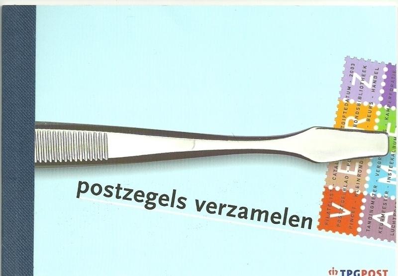 PR 01 Verzamelen (2003)