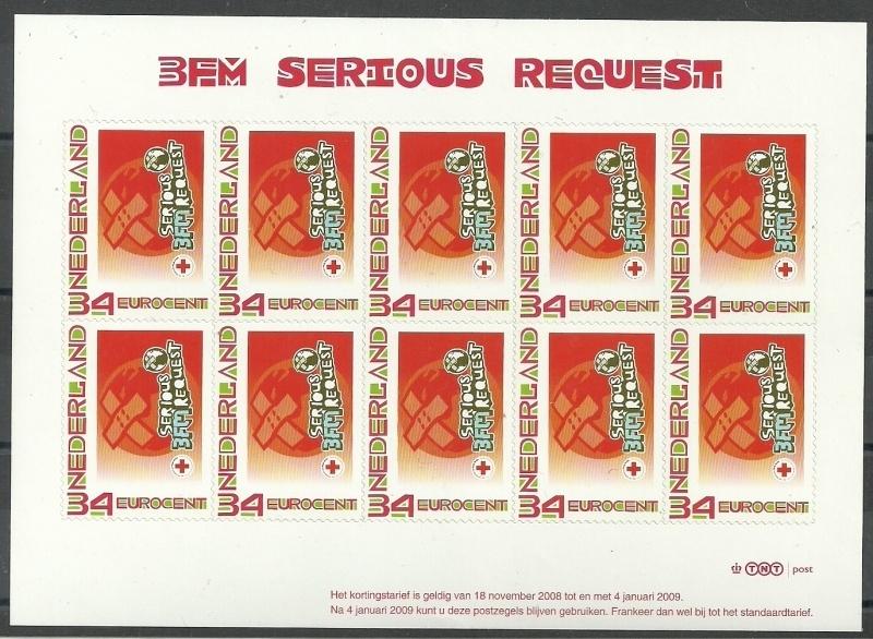 Nvph 2619a Persoonlijk Postzegelvel 3FM Serious Request Postfris (2)