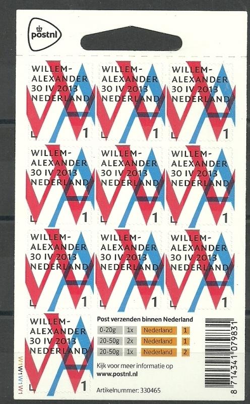 Nvph Vb3057 10 × 1 Logo PostNL (geel-groen L-fosfor op dof papier) Postfris