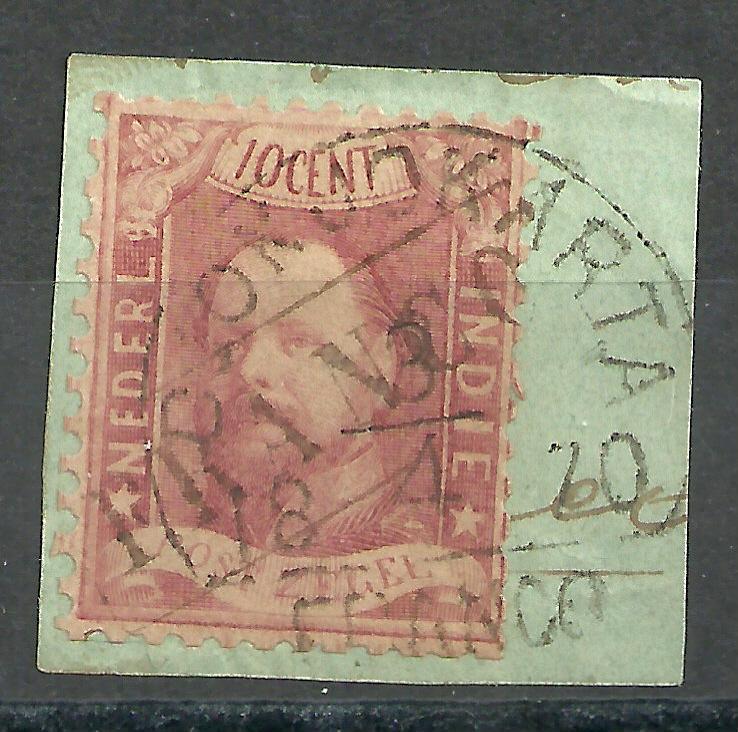 Nederlands Indië   2 10ct Wijnrood Willem III Halfrond  Djokjakarta op papier
