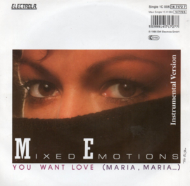 MIED EMOTIONS - YOU WANT LOVE