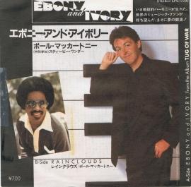 PAUL Mc CARTNEY - EBONEY AND IVORY ( japanse persing )