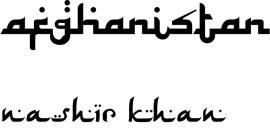 maatwerk - zwarte strijkletters Nashir Khan