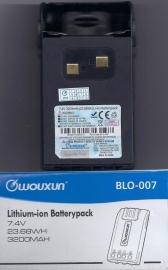 2600mAh Batterypack