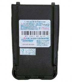 1700mAh Batterij tbv kg-uv8d