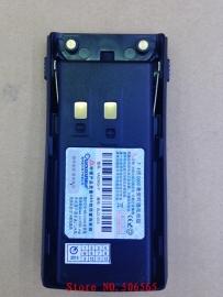 Batterij 2000mAh tbv kg-uv9d