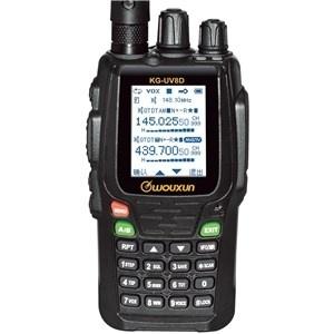 KG-UV8D Mobiel pakket met progr kabel
