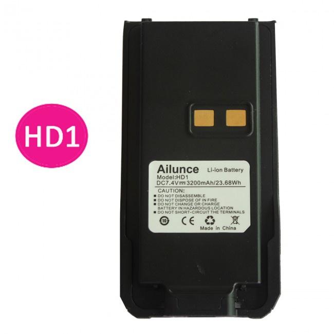 Batterij 2200mAh