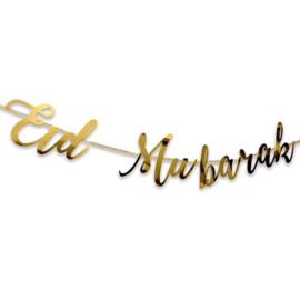 Eid Mubarak wenslijn gold