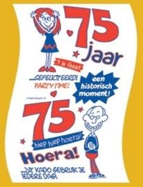 Toiletpapier - 75 jaar