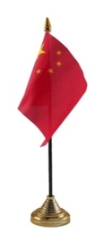Tafelvlag China goud