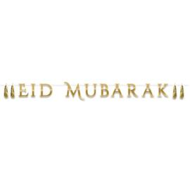Letterslinger 'Eid Mubarak' met tassel  | Ramadan