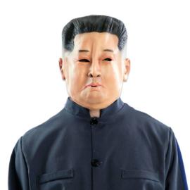 Masker Koreaan Kim jong un