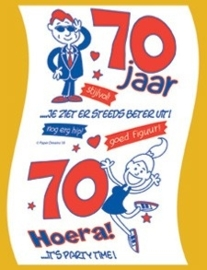 Toiletpapier - 70 jaar