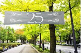 Straatbanner 25 jaar