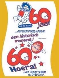 Toiletpapier - 60 jaar