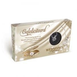 Wensparel - Gefeliciteerd
