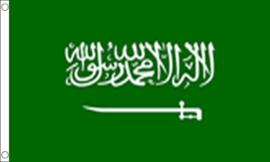 Vlag Saudie Arabie 90x150