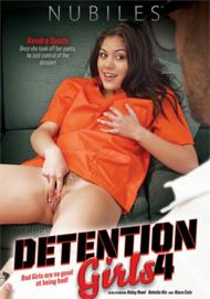 Detention Girls 04