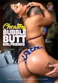 Cheating Bubble Butt Girlfriends