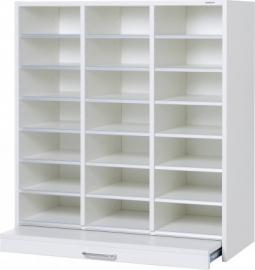 E31W14 | PRIMA OFFICE vakkenkast Classic IP-925/V, wandmodel,  3 kolommen, 21 vakken 115 mm (h), uittrekbaar werkblad, decor witlaminaat