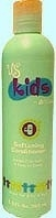 Ultra Sheen Kids Softening Conditioner 250ml