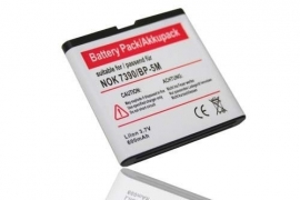 Accu Batterij Nokia BP-5M BP5M - 600mAh