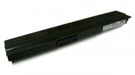 Accu Batterij ASUS A32-U1 e.a. -  11,1V 4400mAh OP=OP