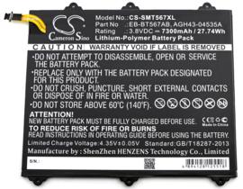 Accu Batterij Samsung Galaxy Tab E 9.6 SM-T560 SM-T567 - 7300mAh