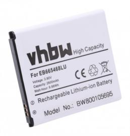 VHBW Accu Batterij Samsung EB-B220AC / EB-B220AE - 2600mAh