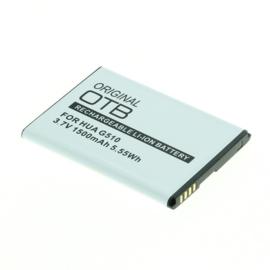 Accu Batterij Huawei Ascend Y530 / G510 e.a. HB4W1 / HB4W1H - 1500mAh