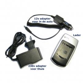 Laadstation Aukje voor accu Panasonic CGR-D320 CGR-D220 CGR-D120 - 12V 220V (op=op)