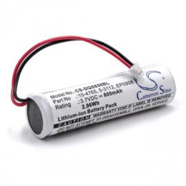 Accu Batterij Datalogic QuickScan QS65 e.a. - 800mAh 3.7V