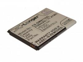 Accu Batterij voor Samsung Galaxy Note 2 - 3100mAh