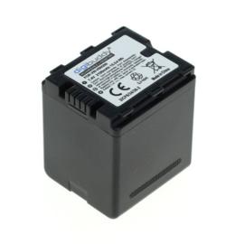 Digibuddy Accu Batterij Panasonic VW-VBN260E - 2100mAh