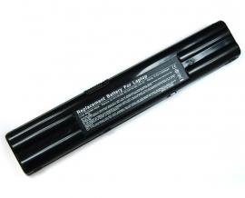Accu Batterij voor Asus A42-A2 e.a. - 4400mAh 14,8V OP=OP