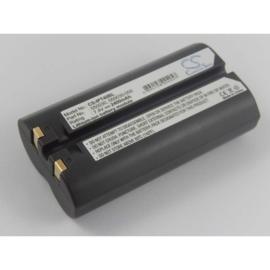 CS Accu Batterij CS-IPT40BL e.a. - 2400mAh 7.4V