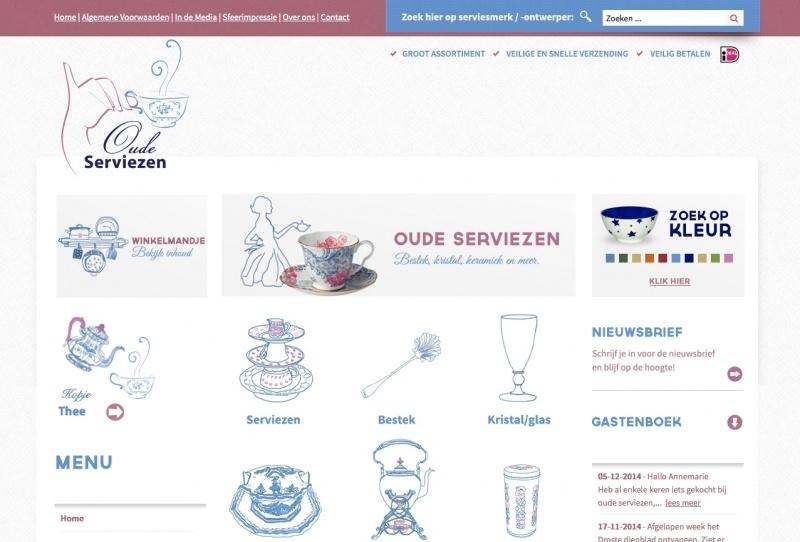 OUDESERVIEZEN.NL