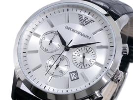 Armani horloge. AR2432
