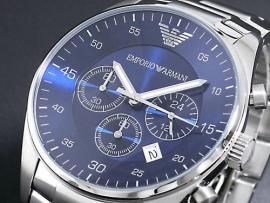 Armani heren horloge AR5860.